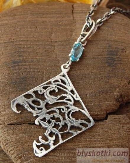 Maracaja - srebrny wisior z akwamarynem