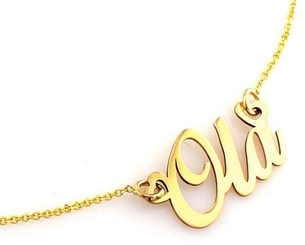 Złoty naszyjnik 585 celebrytka z imieniem Ola 2,01 g