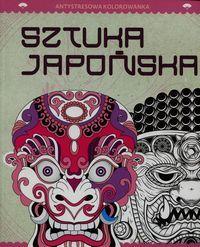 Antystresowa kolorowanka 6 Sztuka japońska ZAKŁADKA DO KSIĄŻEK GRATIS DO KAŻDEGO ZAMÓWIENIA