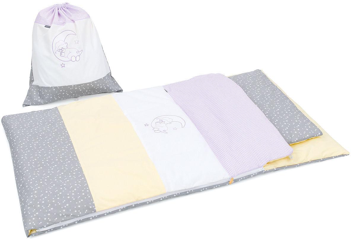 Pościel śpiwór dla przedszkolaka / do przedszkola na leżak + worek - Cytryna / popiel