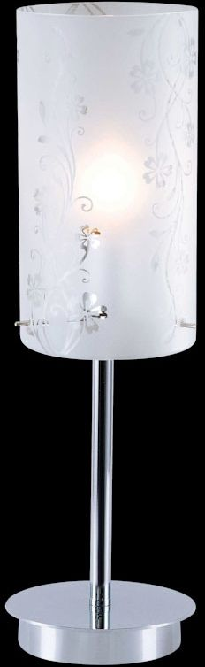 Italux lampa stołowa Valve MTM1672/1