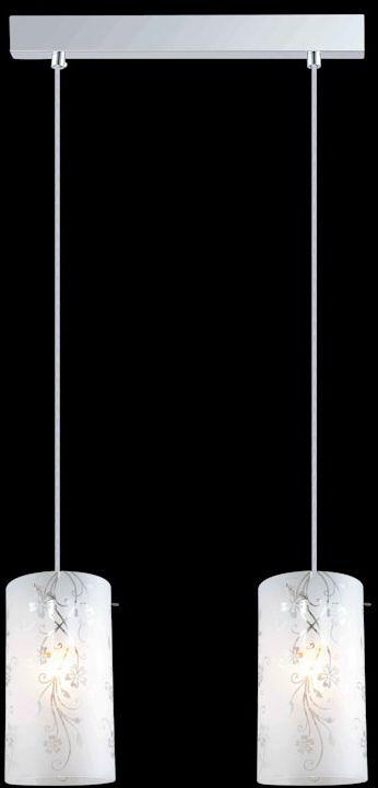 Italux lampa wisząca Valve MDM1672/2 podwójna szklana
