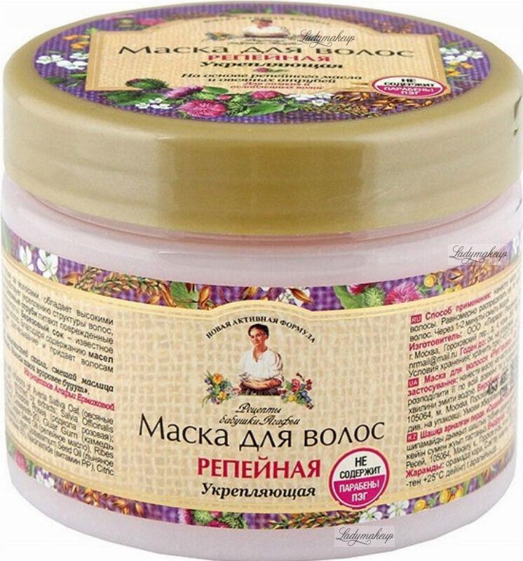 Agafia - Receptury Babuszki Agafii - Łopianowa maska do włosów - Wzmacniająca - 300 ml