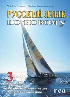 Ruskij jazyk po nowemu kl.3 podr.