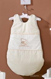 MAMO-TATO Śpiworek niemowlęcy haftowany Tulisie ecru