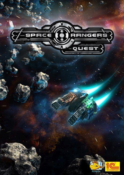 Space Rangers: Quest (PC) DIGITAL