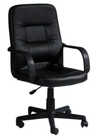 Fotel biurowy Q-084 czarny  Kupuj w Sprawdzonych sklepach