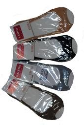 Skarpety damskie stopki bez palców 1201
