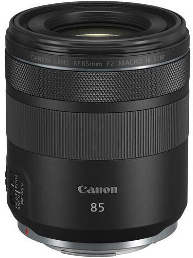 Canon RF 85mm f/2 MACRO IS STM - Raty 24x0% - szybka wysyłka!