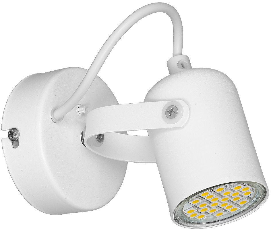 Lampa ścienna PICO WHITE 1xGU10 MLP989 Milagro  SPRAWDŹ RABATY  5-10-15-20 % w koszyku