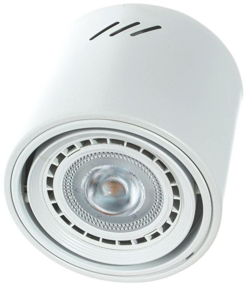 LAMPA SUFITOWA TUBO WHITE 1xAR111 (BEZ ŻARÓWKI)