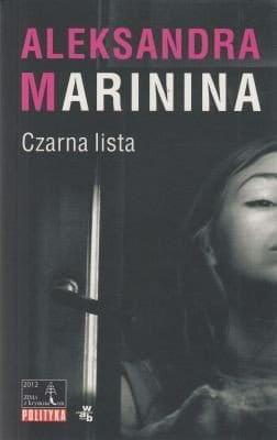 Czarna lista - Aleksandra Marinina