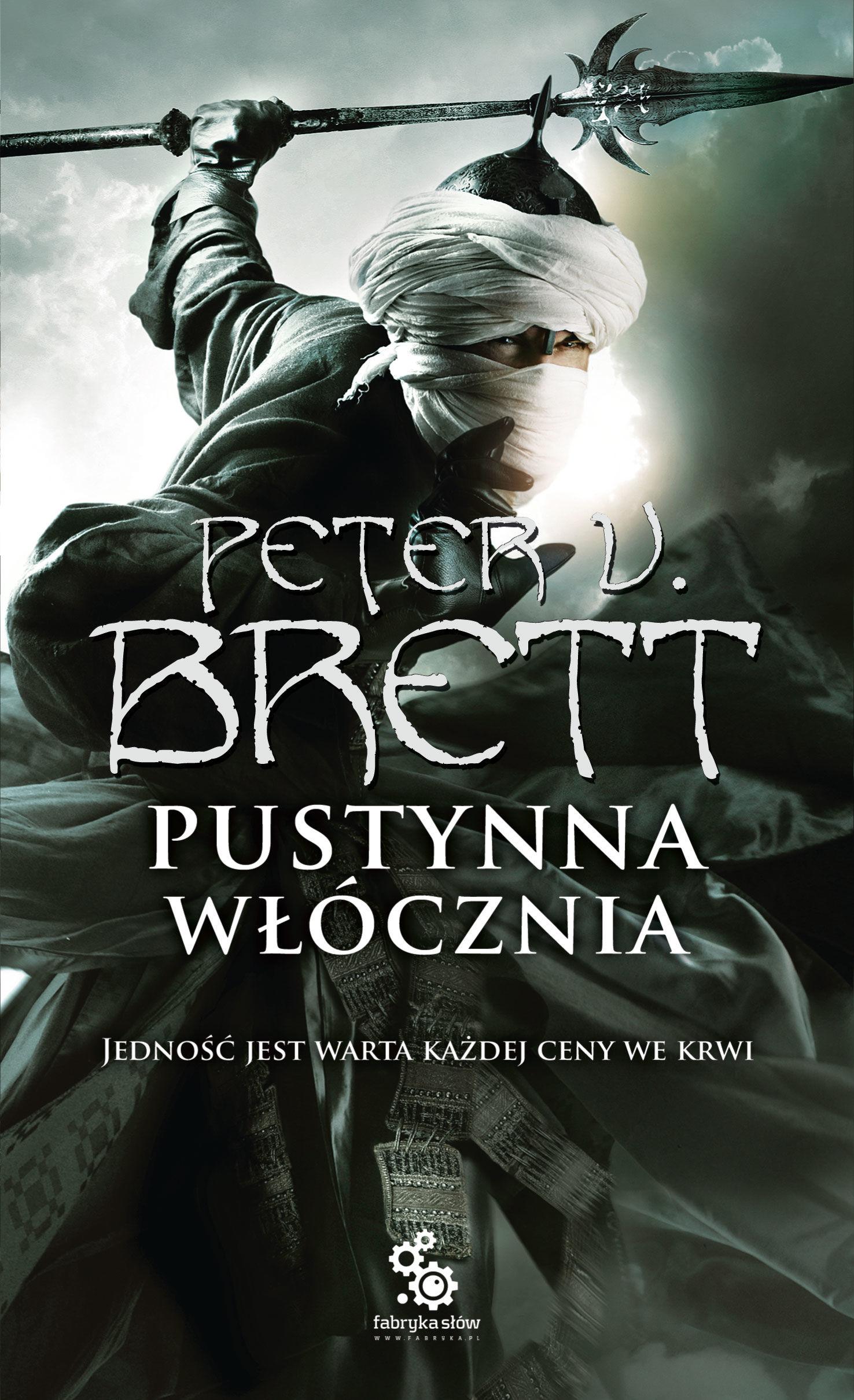 Pustynna włócznia. Księga 1 - Peter V. Brett - ebook