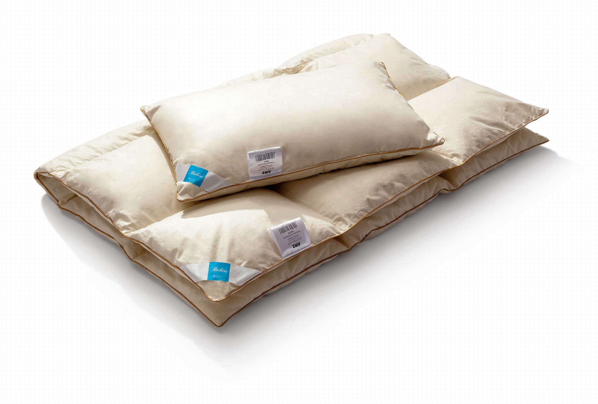Kołdra dziecięca 90x120 AMZ Basic Plus z poduszką 40x60 puch 70%