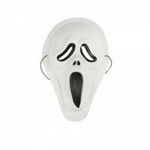 Maska Krzyk miękka na Halloween