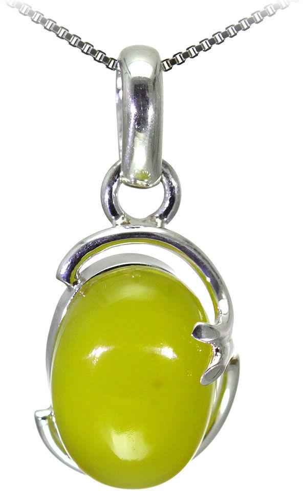 Kuźnia Srebra - Zawieszka srebrna, 35mm, Żółty Onyks, 7g, model