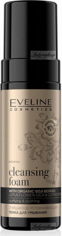 Eveline Cosmetics - Organic Gold - Cleansing Foam - Oczyszczająco-łagodząca pianka do mycia twarzy - 150 ml