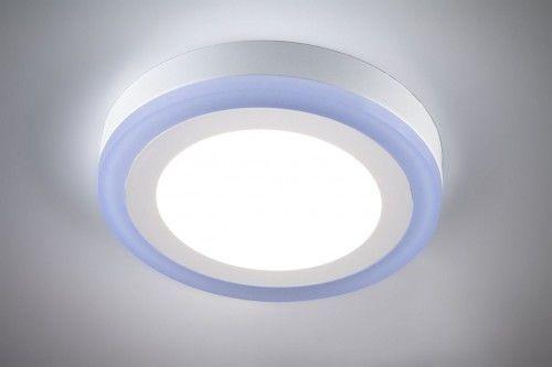 Plafon SINCO 6W YP005PR-6W Auhilon okrągła lampa sufitowa