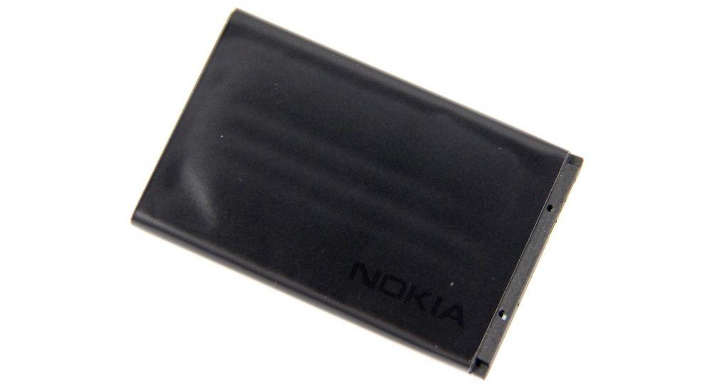 BATERIA NOKIA BL-4C