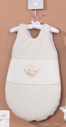 MAMO-TATO Śpiworek niemowlęcy haftowany Śpioch w hamaku ecru