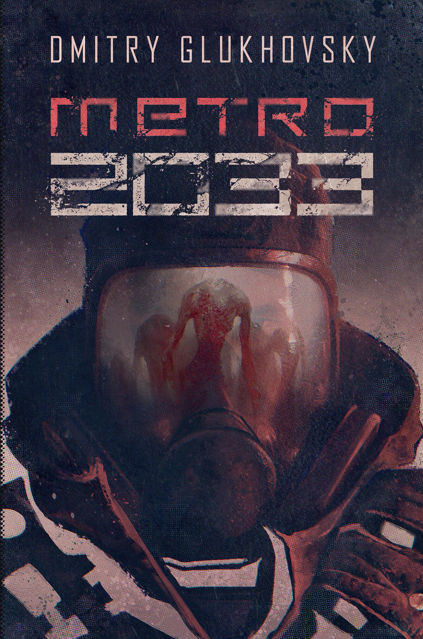 Metro 2033 - Dmitry Glukhovsky - ebook