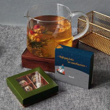 Najlepszy tata we wszechświecie - Herbata kwitnąca