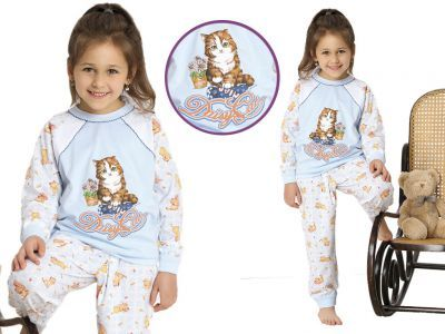 Piżama dziecięca JULKA: błękit/niebieski