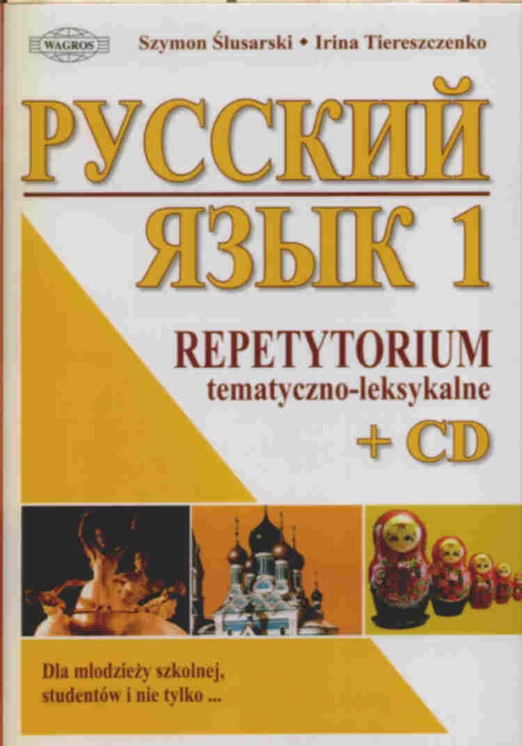 Ruskij jazyk 1-repetytorium tem-leks