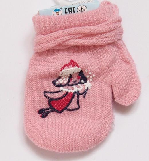 Rękawiczki dziecięce jednopalcowe ze śnieżną wróżką
