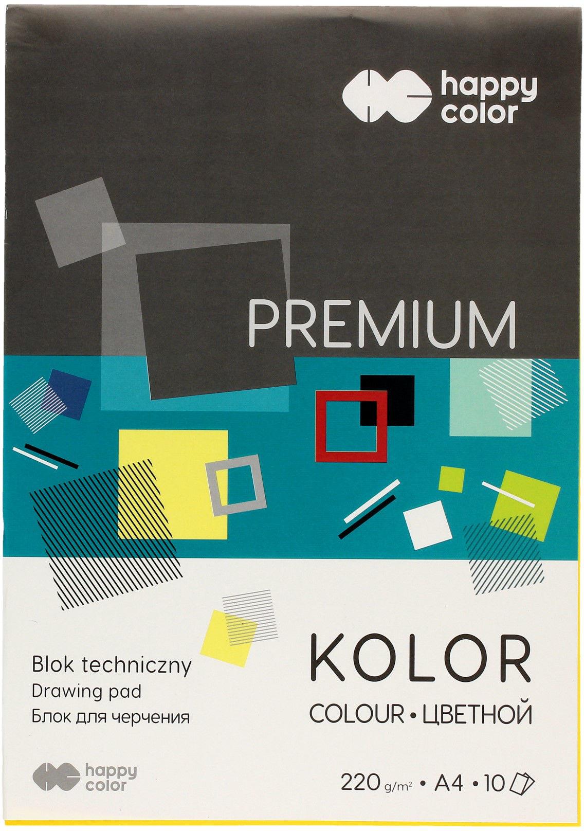 Blok techniczny A4/10 kolor 220g Happy Color Premium