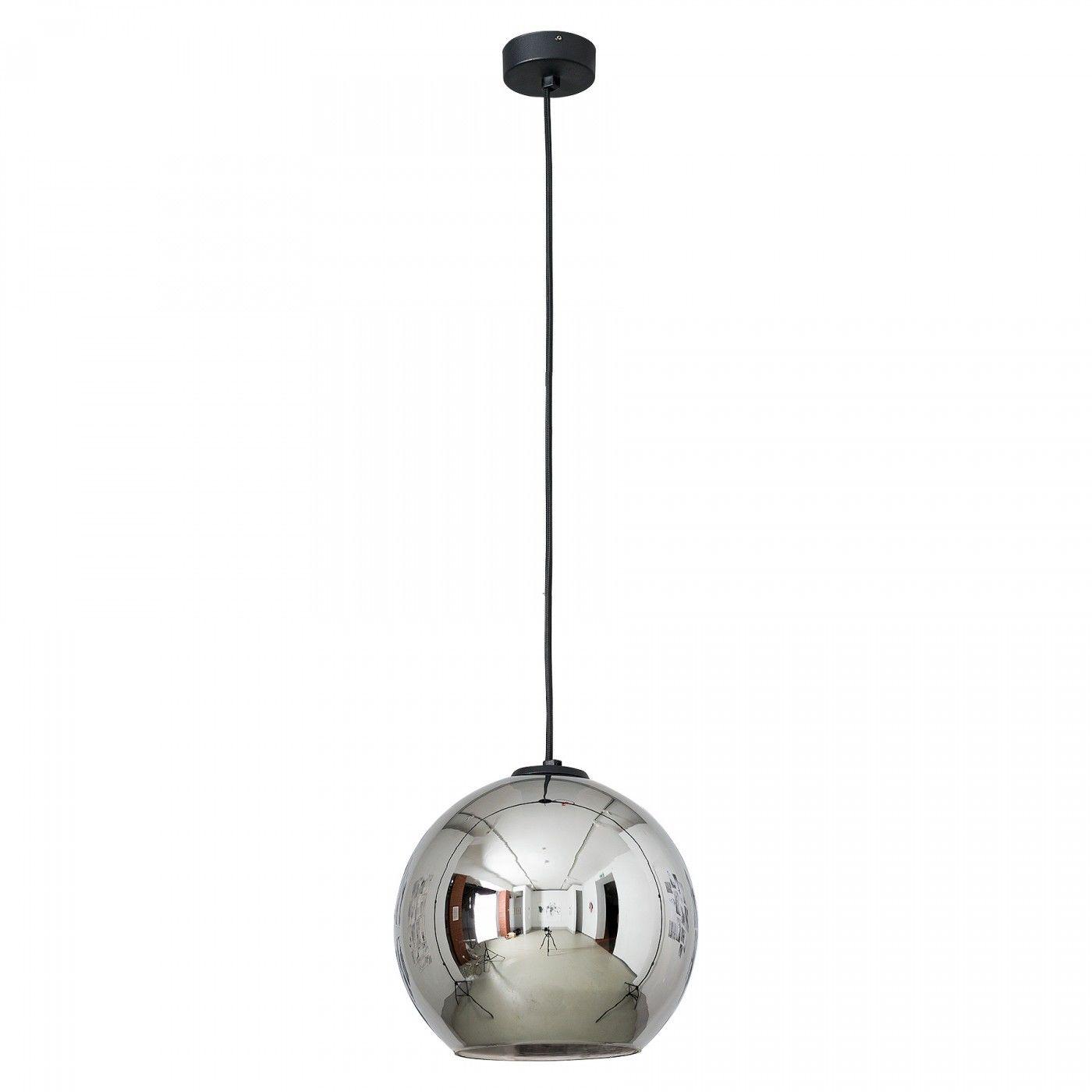 Polaris Chrome 9056 - Nowodvorski - lampa wisząca nowoczesna