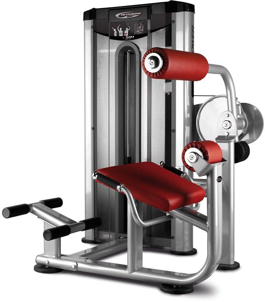 Maszyna do ćwiczeń mięśni grzbietu Lower Back L510 BH Fitness