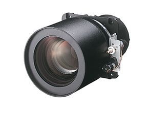 Obiektyw EIKI AH-21102+ UCHWYTorazKABEL HDMI GRATIS !!! MOŻLIWOŚĆ NEGOCJACJI  Odbiór Salon WA-WA lub Kurier 24H. Zadzwoń i Zamów: 888-111-321 !!!