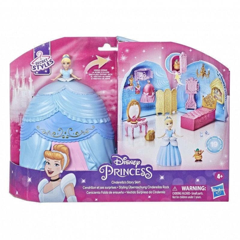 Disney Princess Sekretny Styl - Duży Zestaw Kopciuszka