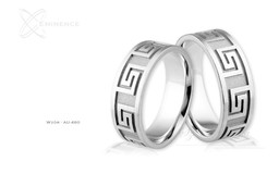 Obrączki ślubne - wzór Au-480