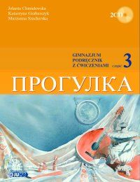 Progułka kl.3 gim-podręcznik + 2cd
