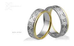 Obrączki ślubne - wzór Au-504