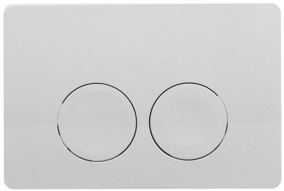 Delta21 Geberit przycisk uruchamiający przedni do spłuczek podtynkowych UP100 biały - 115.125.11.1