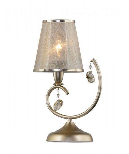 Amarti lampka stołowa 1-punktowa 4970/1T