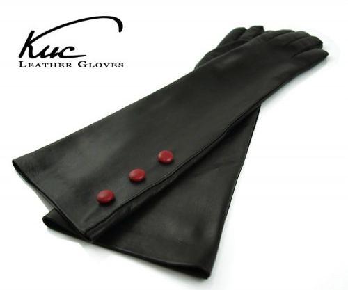 Piękne, długie rękawiczki do łokcia - zdobione guzikami