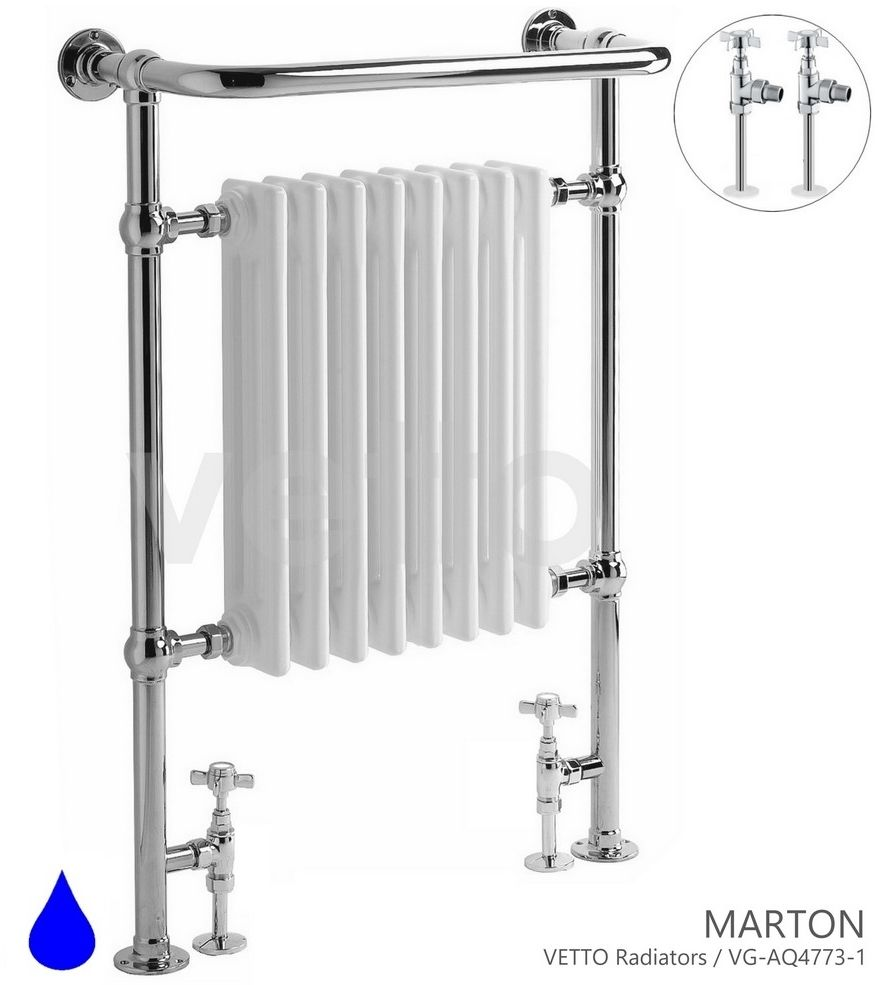 MARTON H 96x69cm, 595W, zawory, podłączenia. Grzejnik wodny łazienkowy retro, ch/b, mont. p/ś.VETTO