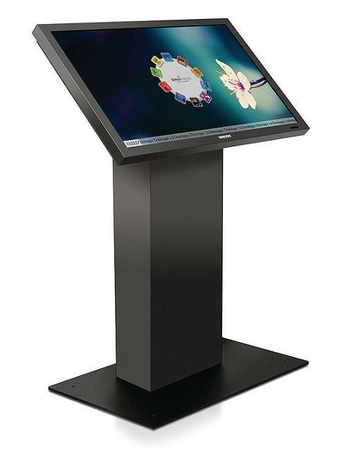 Kiosk dotykowy Philips LCD Touch Information Kiosk BDT4225EK/32- MOŻLIWOŚĆ NEGOCJACJI - Odbiór Salon Warszawa lub Kurier 24H. Zadzwoń i Zamów: 888-111-321!