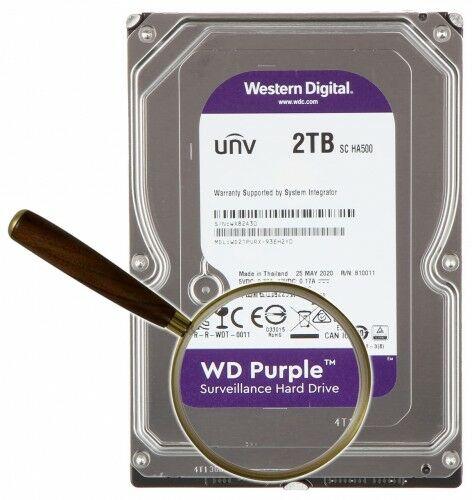 DYSK DO REJESTRATORA HDD-WD21PURX 2TB 24/7 WESTERN DIGITAL