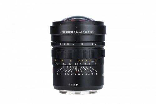 Viltrox 20mm F1.8 ASPH Nikon Z