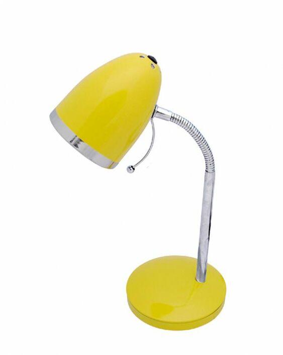Lampa biurkowa K-MT_200 Kajtek - żółta, do biura, do pokoju dziecka