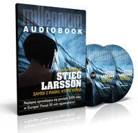 Zamek z piasku który runął Książka audio CD MP3 audiobook