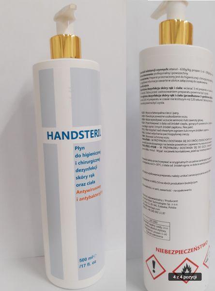 HANDSTERIL - Płyn do higienicznej i chirurgicznej dezynfekcji skóry rąk oraz ciała 500ml z dozownikiem