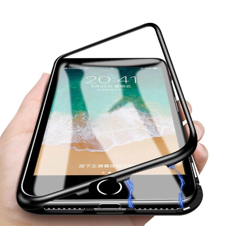 Etui Magnetic Armor Apple iPhone 8