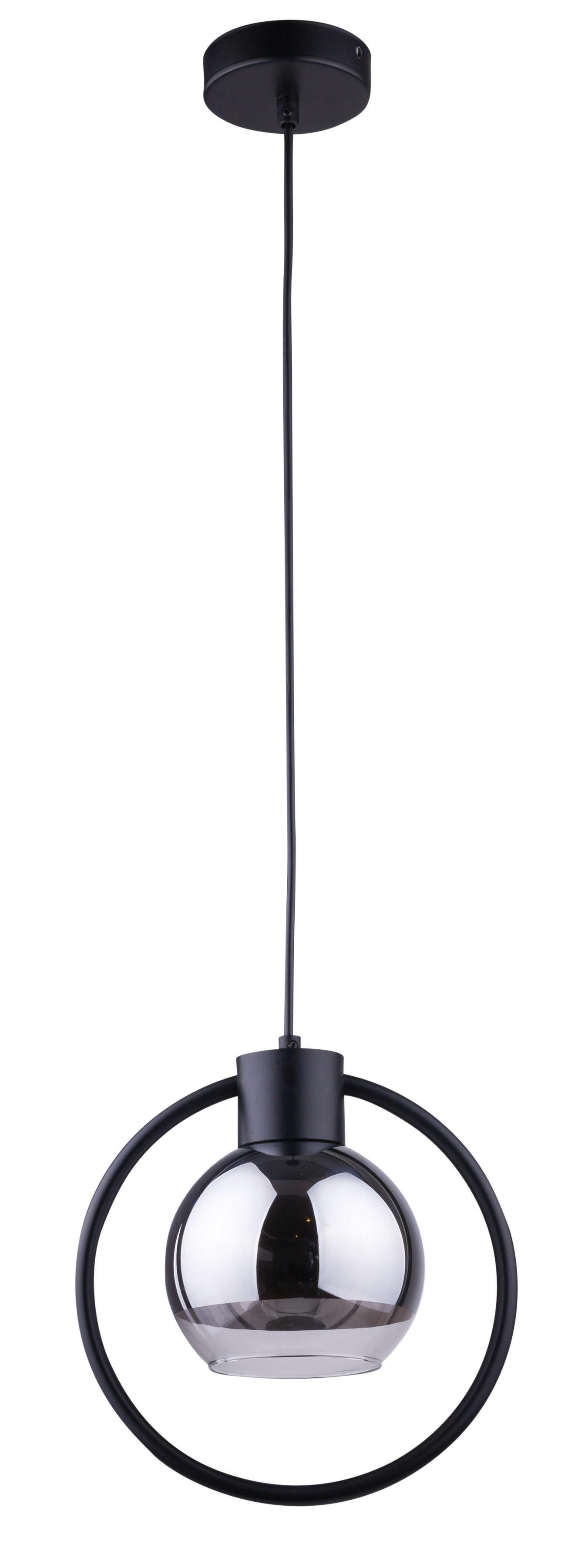 Lampa wisząca LINDA 1 czarny 31893 - Sigma // Rabaty w koszyku i darmowa dostawa od 299zł !