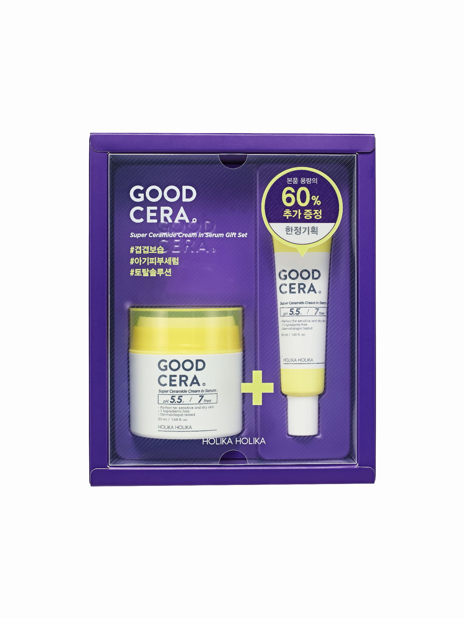Holika Holika Good Cera Super Ceramide in Serum Zestaw nawilżający krem i serum z ceramidami 50ml + 30ml